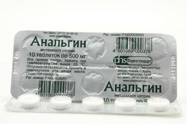 Анальгин таблетки: инструкция, отзывы, аналоги