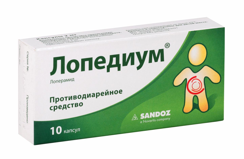 Таблетки лопедиум
