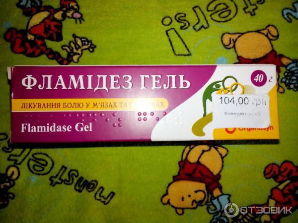 Фламидез: инструкция по применению, отзывы, цена
