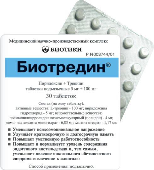 Состав препарата мильгамма композитум