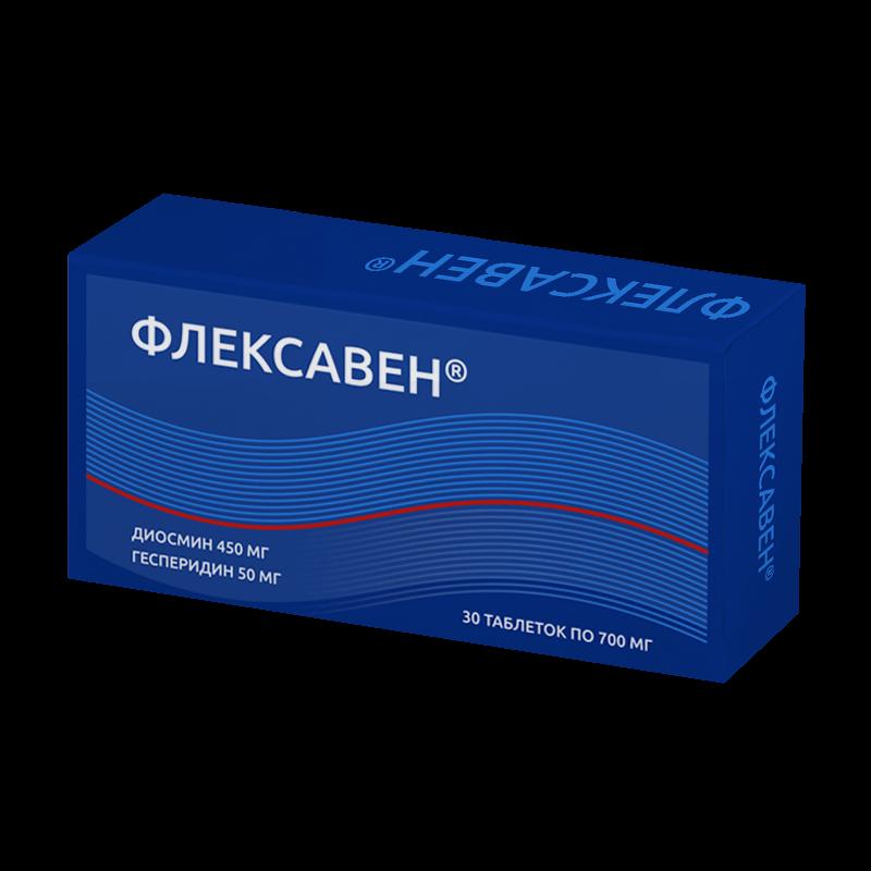 Веноплант (таблетки)