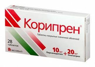 Леркамен 20 – инструкция по применению, цена, отзывы, аналоги таблеток