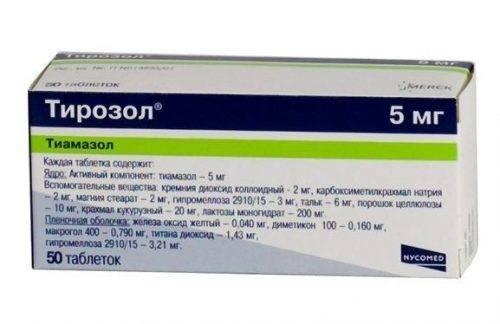 Тирозол – инструкция по применению, показания, дозы, аналоги