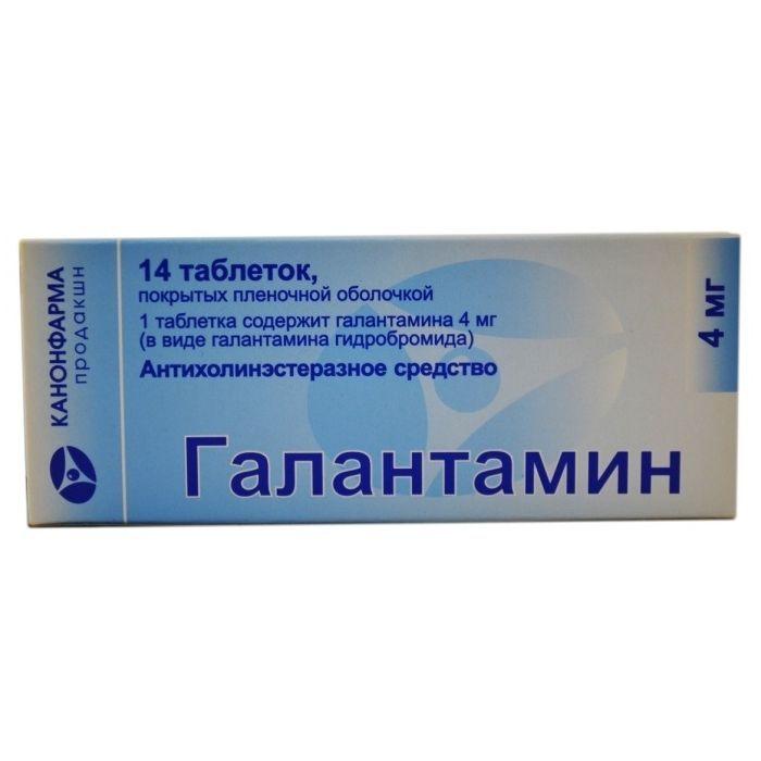 Аналог таблеток ипигрикс