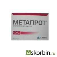 """""""метапрот"""": инструкция по применению, отзывы"""