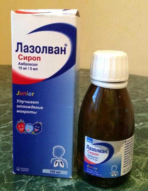 Можно ли пить лазолван при сухом кашле?