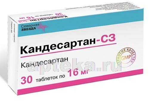 Кантаб: состав, показания, дозировка, побочные эффекты