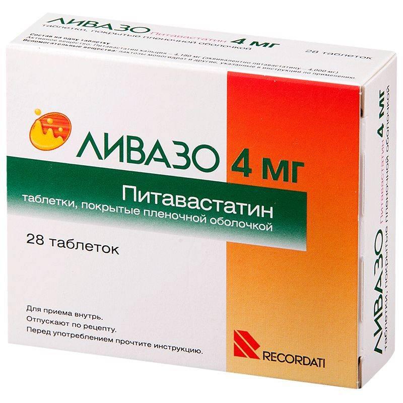 Энзапрост (динопрост трометамин) [lifebio.wiki]