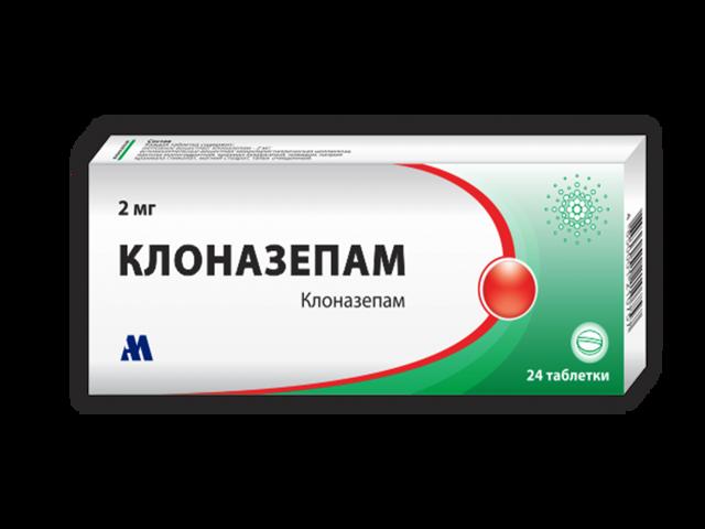 Клоназепам – инструкция по применению и цена препарата