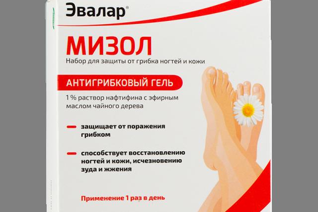 Мизол для лечения грибка ногтей