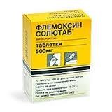Аналог таблеток флемоксин солютаб