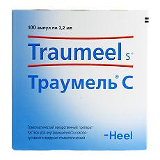 Траумель — мощный обезболивающий препарат