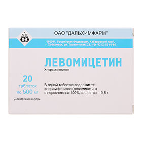 Левомицетин: инструкция, состав, показания, действие, отзывы и цены