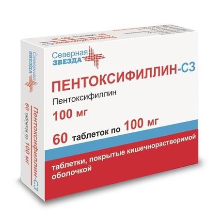 """Таблетки """"пентоксифиллин"""": инструкция по применению, описание, состав, аналоги и отзывы"""