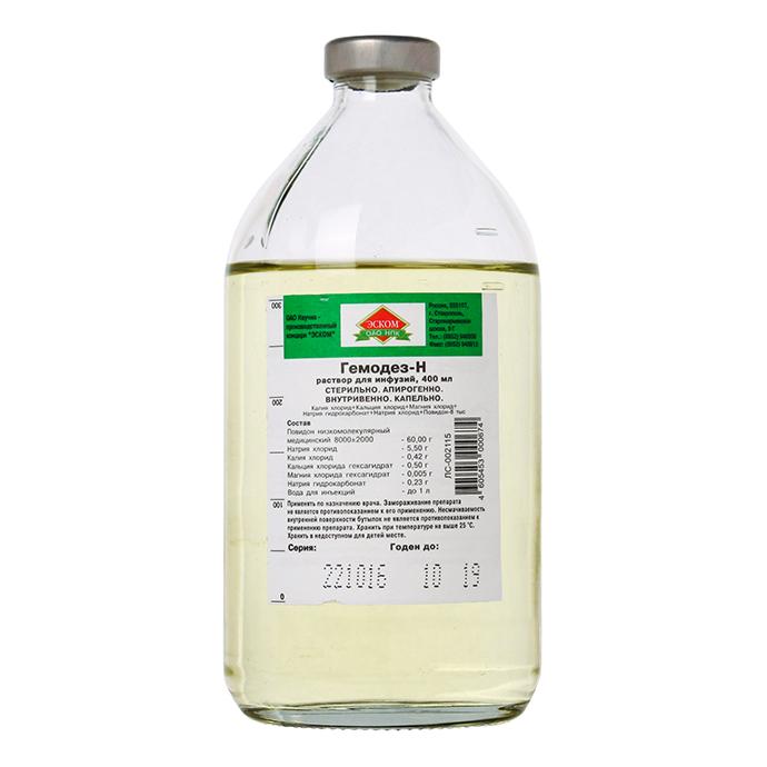 Препарат гемодез: эффективность и правила применения для очистки крови