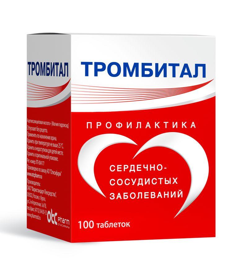Как правильно использовать препарат фазостабил?