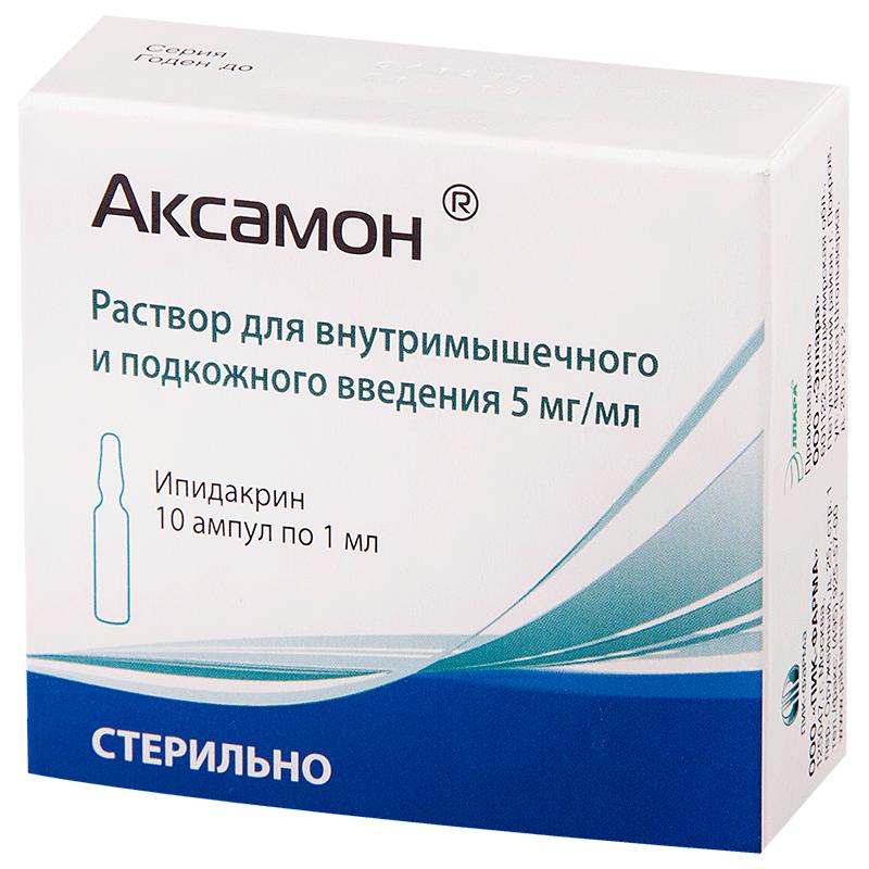 Ипигрикс