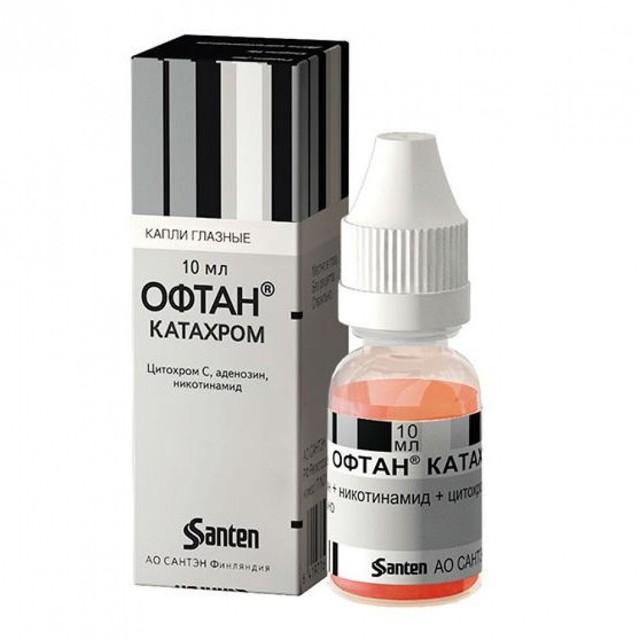 Офтан тимолол, глазные капли 0.25% , 5 мл*