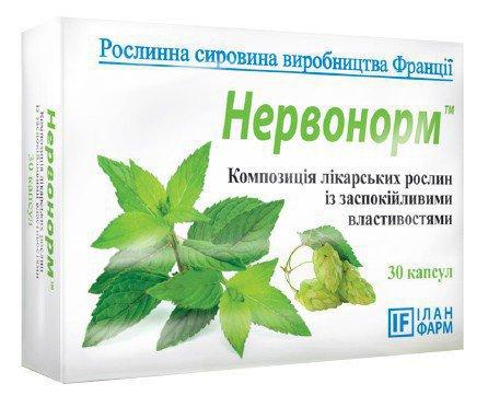Гипогликемический препарат новонорм