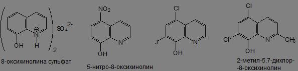 Омепразол-акрихин