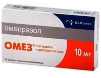 Омез таблетки