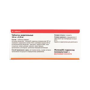 Таблетки 200 мг и уколы мальтофер: инструкция, цена и отзывы