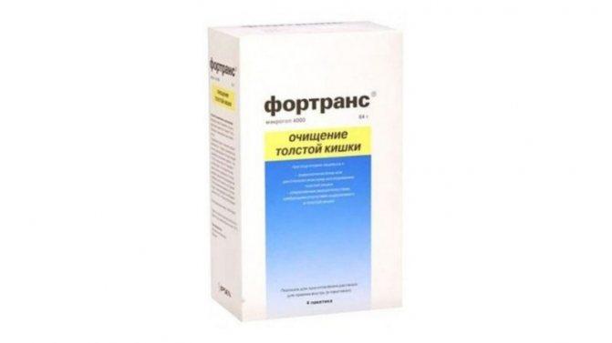 Фортранс: как принимать правильно для полной очистки кишечника перед операцией или колоноскопией