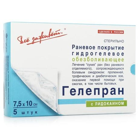 Пластырь с лидокаином (обезболивающий): цена, инструкция по применению, показания и противопоказания