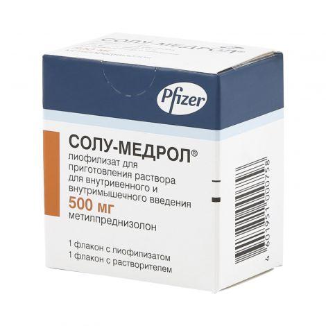 Как применять препарат солу-медрол