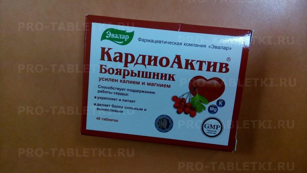 Боярышник кардиоактив (эвалар): инструкция к препарату препарата; отзывы