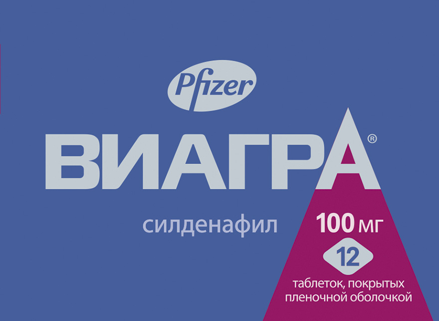 Таблетки виагра для мужчин: инструкция по применению, цена