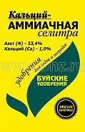 Биоудобрение agromax (агромакс)