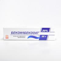 Бензилбензоат (benzylbenzoate) мазь от чесотки. цена, инструкция по применению, аналоги