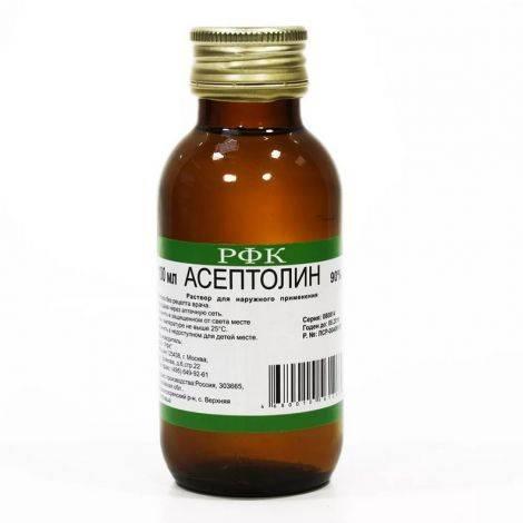 """Можно ли пить асептолин, и какие будут последствия. """"асептолин"""": состав, инструкция, аналоги и отзывы"""