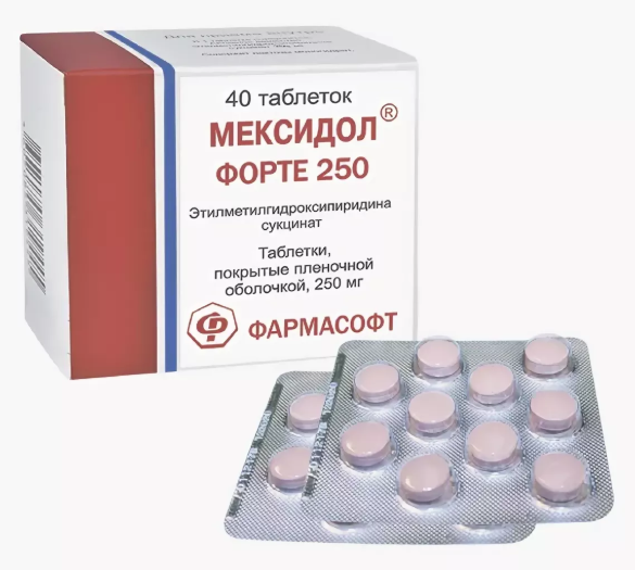 Мексидол таблетки — официальная инструкция по применению
