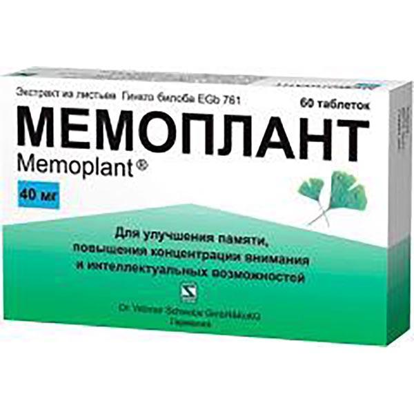 Препарат мемоплант 80: инструкция по применению