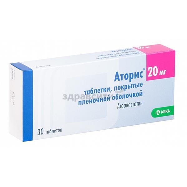 Аторис: инструкция по применению, аналоги и отзывы, цены в аптеках россии