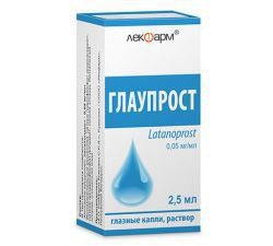 Латанопрост: краткая инструкция по применению и аналогичные, но дешёвые препараты