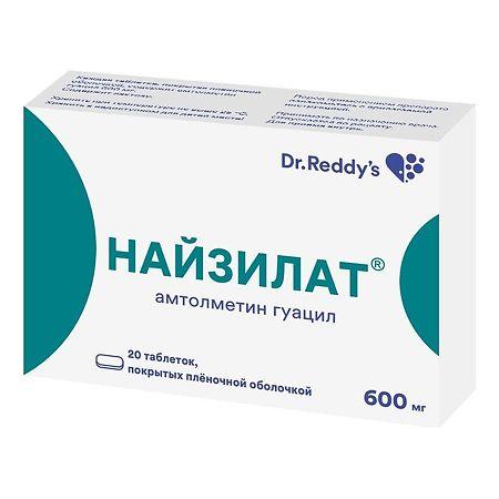 Найзилат 600 мг – инструкция по применению, цена, аналоги, отзывы