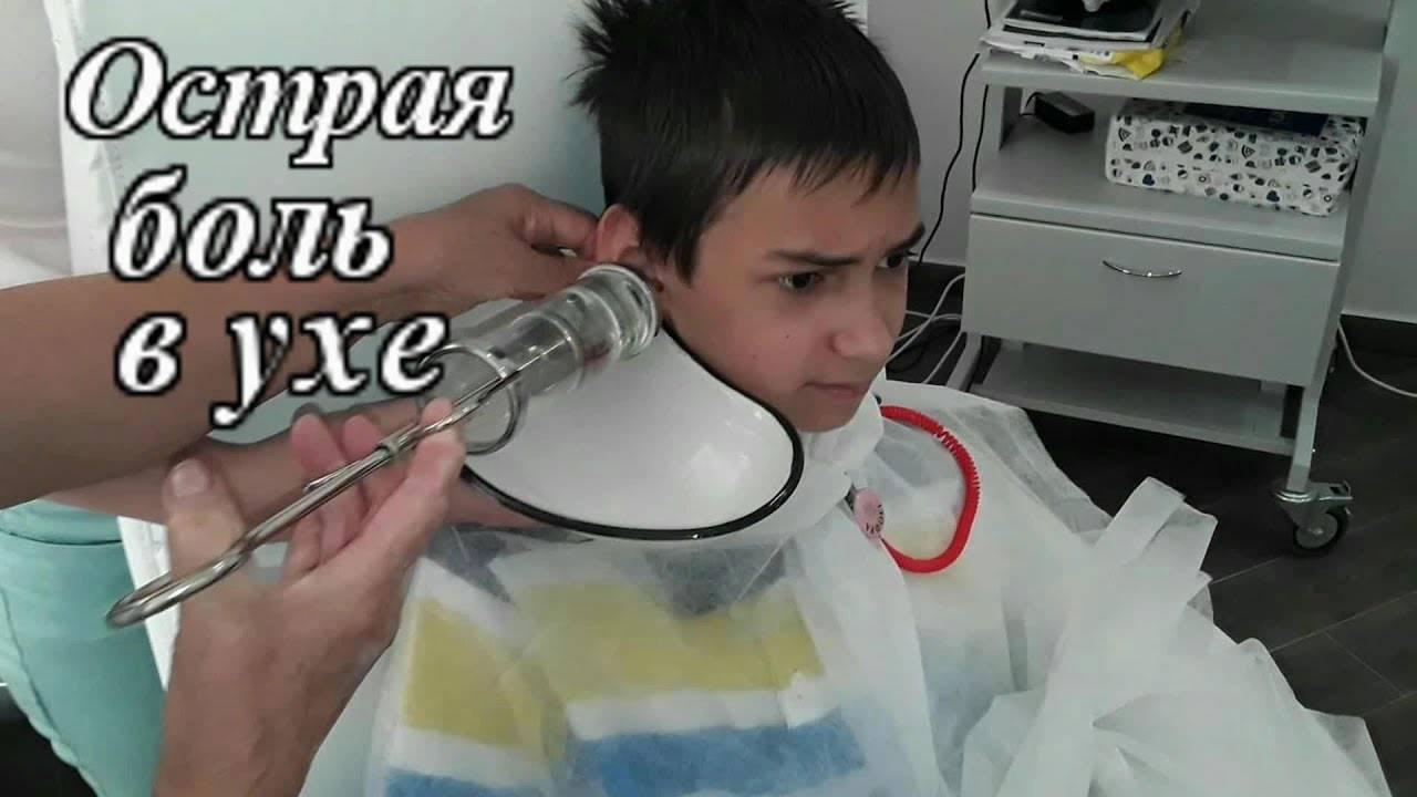 Причины появления прыщей на мочке уха