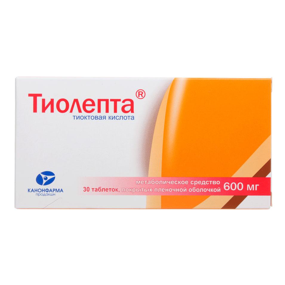 """Лекарство """"тиолепта"""": инструкция по применению, аналоги, цена и отзывы о препарате"""