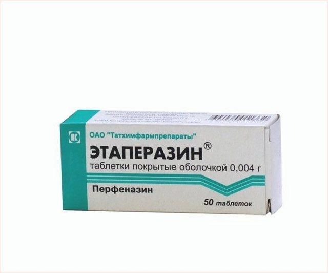 Как долго нужно принимать этаперазин. антипсихотическое средство этаперазин — инструкция по применению и отзывы врачей