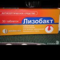 Лизобакт – инструкция по применению таблеток, аналоги, отзывы, цена