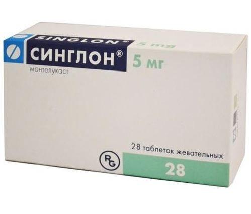 Синглон: инструкция по применению, аналоги и отзывы, цены в аптеках россии