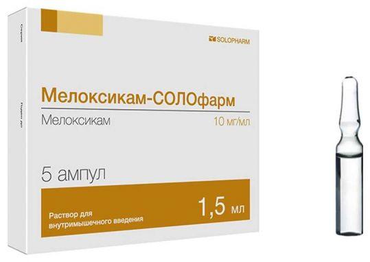 Препарат: элокс-солофарм в аптеках москвы