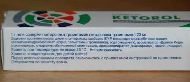 Кеторол в уколах: от чего помогает, правила применения согласно инструкции