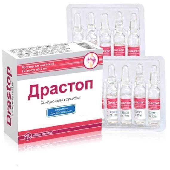 Применение лекарства хондроитин в виде уколов
