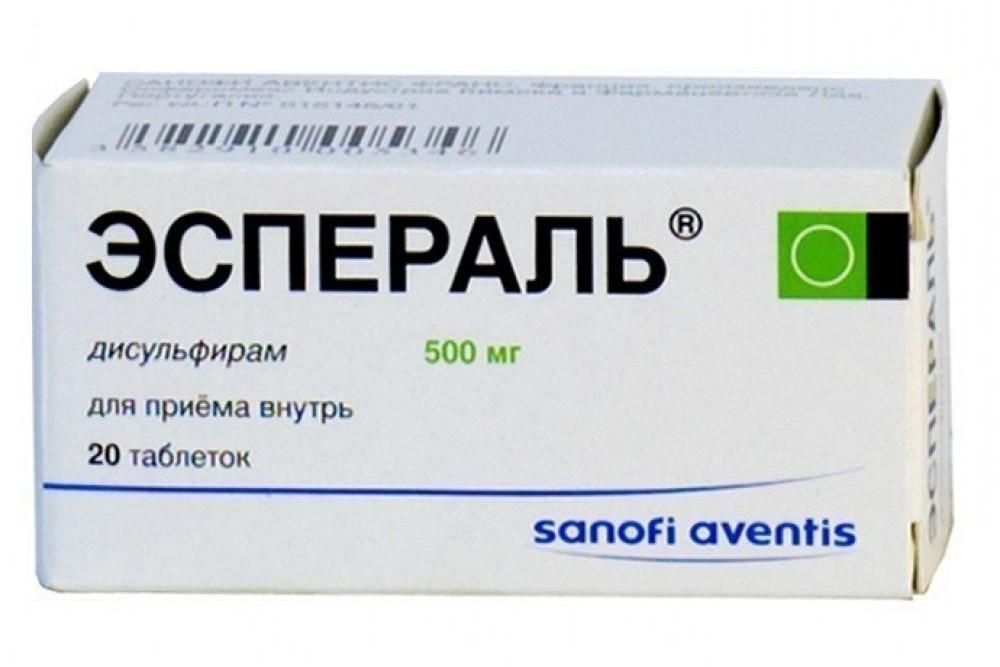 """Таблетки """"эспераль"""": инструкция по применению, отзывы"""