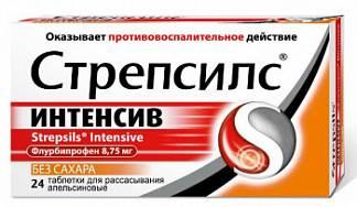 Стрепсилс – инструкция, применение при беременности, цена, отзывы