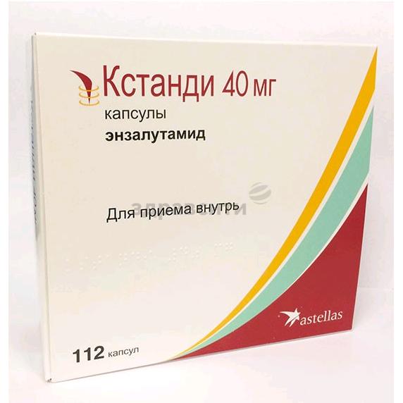 Золпидем – инструкция по применению таблеток, цена, отзывы, аналоги